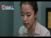 Korean wife stole Clear movie