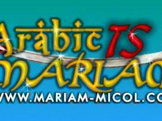 arabictsmariam